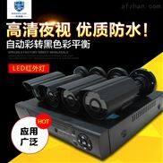 DVR嵌入式硬盤監控錄像機900線模擬高清紅外夜視4路套裝