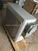重庆BK-7.5|3P格力防爆空调价格