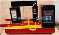 YZDC-2数控轴承加热器(3.6KVA)