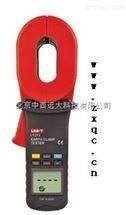 M389374钳形接地电阻测试仪 型号:81M/UT275库号:M389374