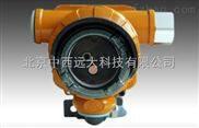 隔爆型双波长红外火焰探测器 型号:HW-BK51Ex/IR2库号:M401270