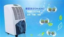 毕节工业除湿机选型报价【优质品牌推荐】