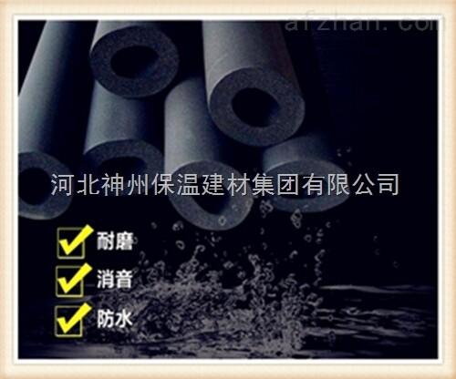 江苏徐州橡塑海绵板价格 神州实体厂家供应