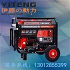 5KW单三相汽油发电机220V/380V
