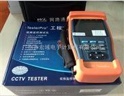 低价促销-网路通工程宝STest-896视频监控测试仪