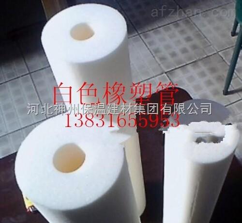 山东橡塑保温材料,橡塑保温材料价格