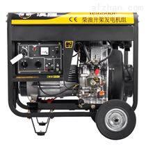 移动式5KW柴油发电机