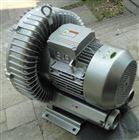 2QB810-SAH27瓦斯重油喷燃专用高压漩涡气泵