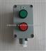 LA53-2防爆控制按鈕開關