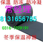 批发直销橡塑板 橡塑保温板 海绵橡塑板厂家