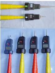 GD-220KV伸缩式高压验电器