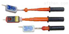 GDGDG高压折叠式验电器