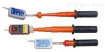 伸缩式声光交流验电器