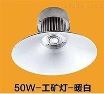 50w led投光灯的投光灯贴片led投光灯