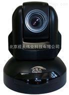 三倍USB高清視頻會議攝像機 KST-M8UV3