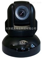 三倍USB高清视频会议摄像机 KST-M8UV3