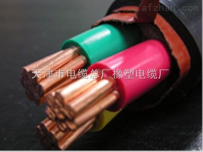 电缆 接线 线 677_507
