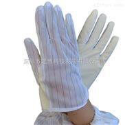PU防静电手套-PU防静电手套生产供应无尘无硫