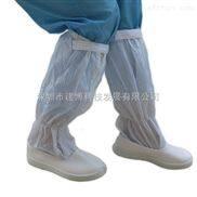防静电硬底鞋/防静电鞋