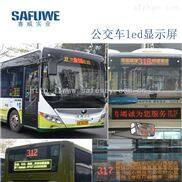 公交车电子路牌