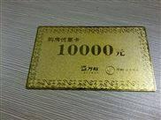 广州专业制作金属卡 金属贵宾卡 金属名片卡专业定制