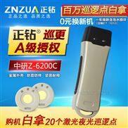 中研巡更Z-6200C感应式巡更机 保安电子巡更系统 巡更打点器