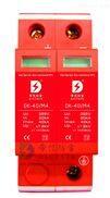 DK-MK/40,DK-MK/80电源防雷器,电源防雷器生产厂家