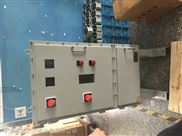 優質粉碎機控制柜