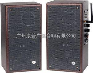 2.4无线有源多媒体音箱