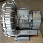 2QB820-SHH17气泡清洗机专用高压风机