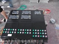 PXT-3-3×3/1CM-三防照明配电箱