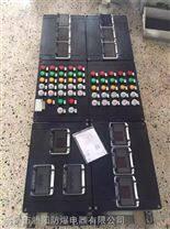 PXTR-2-3*3/1CM三防照明配电箱