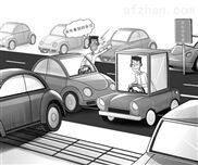 郑州停车场车位诱导系统-郑州停车场智能管理系统-郑州智能卡停车场系统