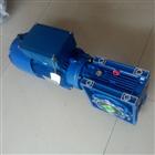 DRW063/130DRW063/130双联体减速机-紫光涡轮减速机