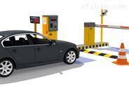 自動車牌識別系統