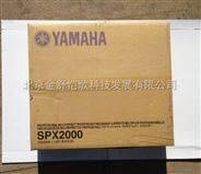 日本原装Yamaha/雅马哈 SPX2000 专业音响设备数?#20013;?#26524;器