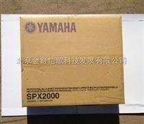 日本原裝Yamaha/雅馬哈 SPX2000 專業音響設備數字效果器