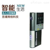 昱瑾刷卡票箱YJ0101智能停車場管理系統出口控制機
