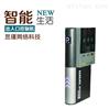 昱瑾刷卡票箱YJ0101智能停车场管理系统出口控制机