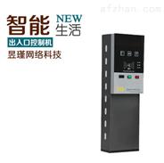 昱瑾停车场控制机YJ0102停车场收费管理系统蓝牙票箱