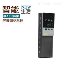 昱瑾停車場控制機YJ0102停車場收費管理系統藍牙票箱