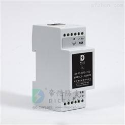DK-PS-RJ45优质DK二合一防雷器
