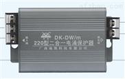 視頻監控SDI攝像機二合一系列防雷器