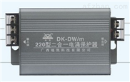 RJ45 POE型网络监控摄像机电涌保护器