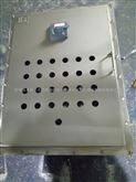 BXDM不锈钢电机防爆配电箱价格|实惠价格