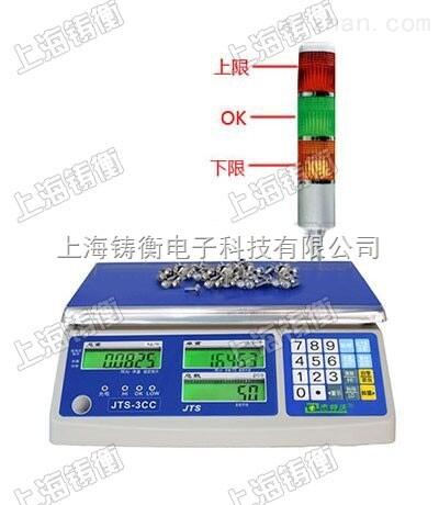 上海30kg防爆电子桌称,高精度电子计重桌称