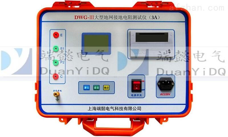 ZP系列小接地网接地电阻测试仪