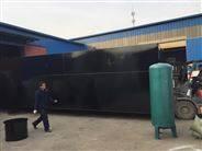 阿拉善城镇污水处理设备标准型号