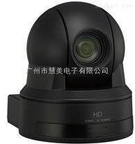 SONY高清会议摄像机