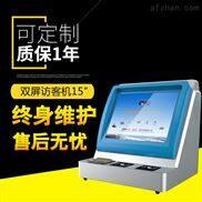 双屏访客刷卡门禁机|访客识别系统